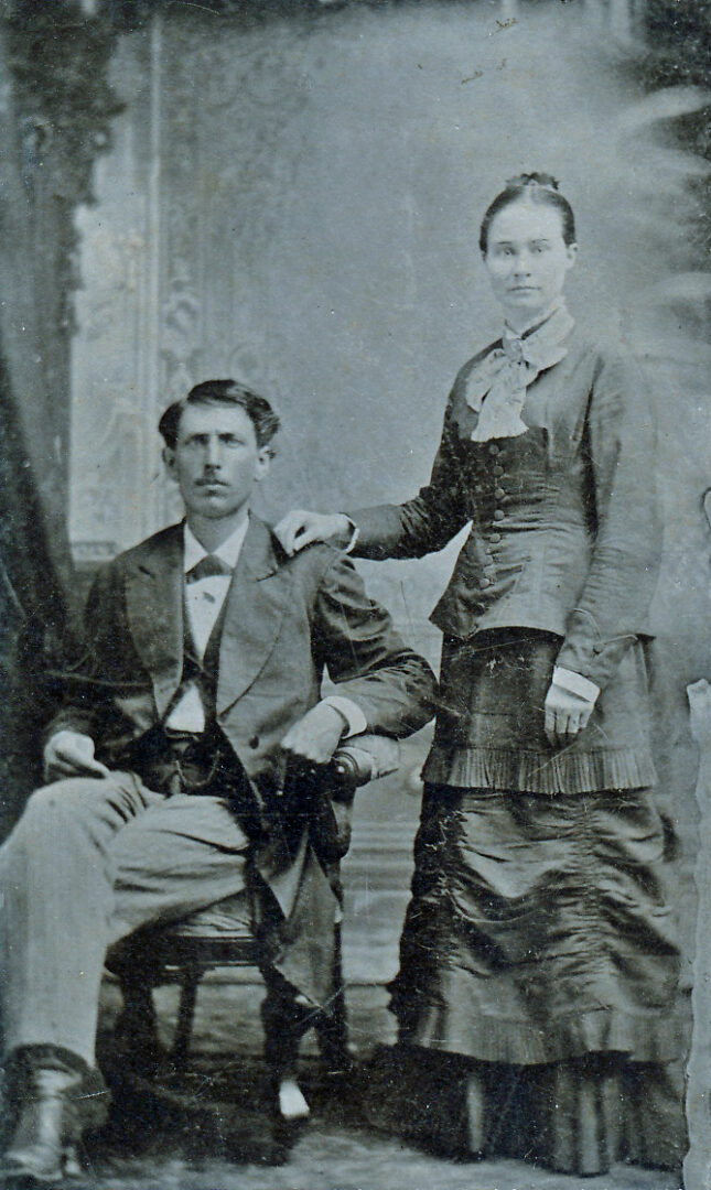 Amos Daniel Humphries and Annis Elizabeth Pope